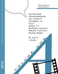 cover dizionario