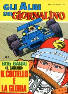 Bug Barri vs Michel Vaillant