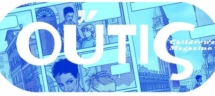 Lucca Comics 2019 – Outisfumetti