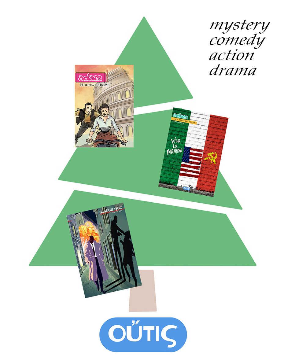 Outis Comics Christmas Tree