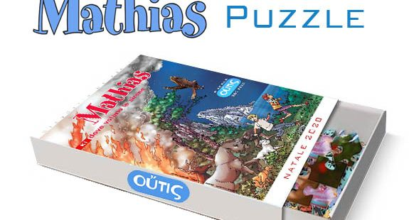 Mathias Puzzle