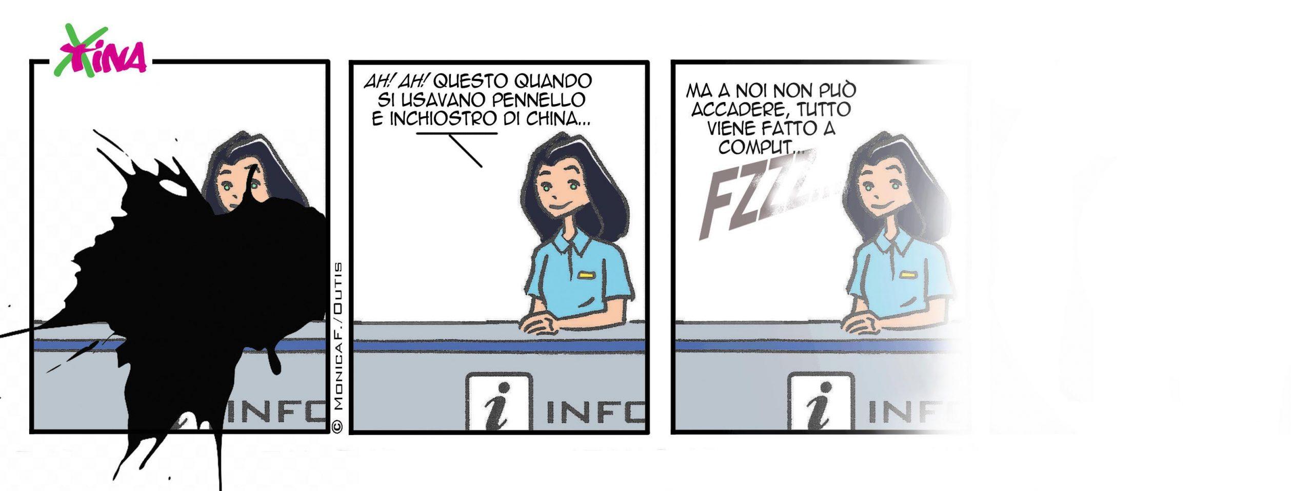 Xtina ink vs computer